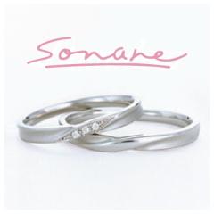 【SONARE(ソナーレ)】ベレッツァ