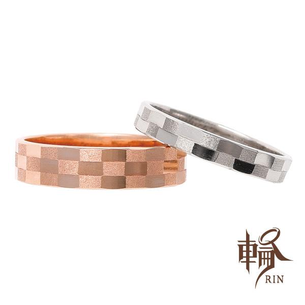 【輪-RIN-】HR-250