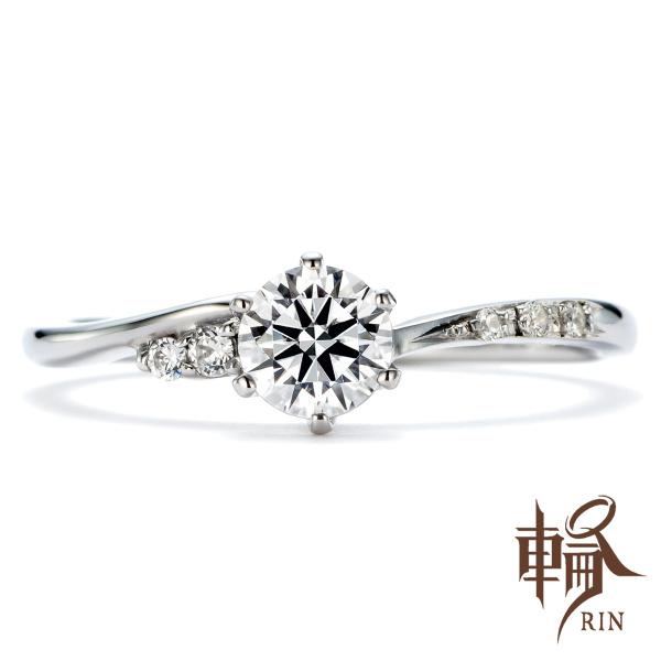 【輪-RIN-】夏日星