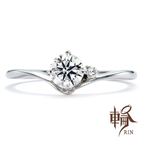 【輪-RIN-】羽白星