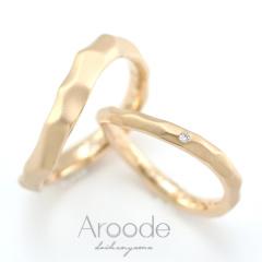【Aroode(アローデ)】ふたりで手作りマリッジリング No2