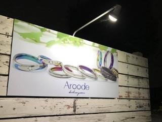 Aroode(アローデ) エクラ水戸店