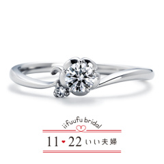 【アネリディギンザ(ANELLI DI GINZA)】いい夫婦ブライダル 婚約指輪  IFE011-015