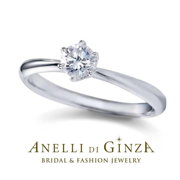 【アネリディギンザ(ANELLI DI GINZA)】プロポーズに悩む方に朗報!お急ぎOK!サプライズプロポーズ対応!ダイヤモンドの仮留めサービス
