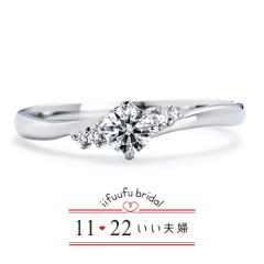 【アネリディギンザ(ANELLI DI GINZA)】いい夫婦ブライダル 婚約指輪  IFE006-015