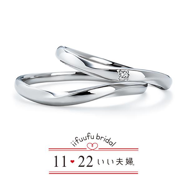 【アネリディギンザ(ANELLI DI GINZA)】いい夫婦ブライダル/No.6/婚約指輪【アンリディギンザ/ANELLI DI GINZA】