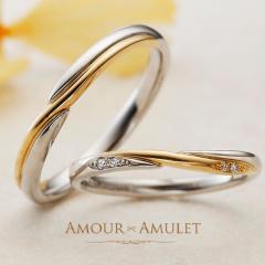 【AMOUR AMULET(アムール・アミュレット)】AMOUR AMULET INFINITE