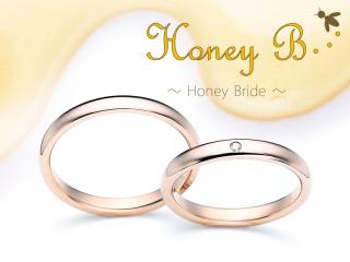 Honey Bride(ハニーブライド)