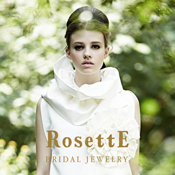 【RosettE(ロゼット)】DAY LIGHT [光]