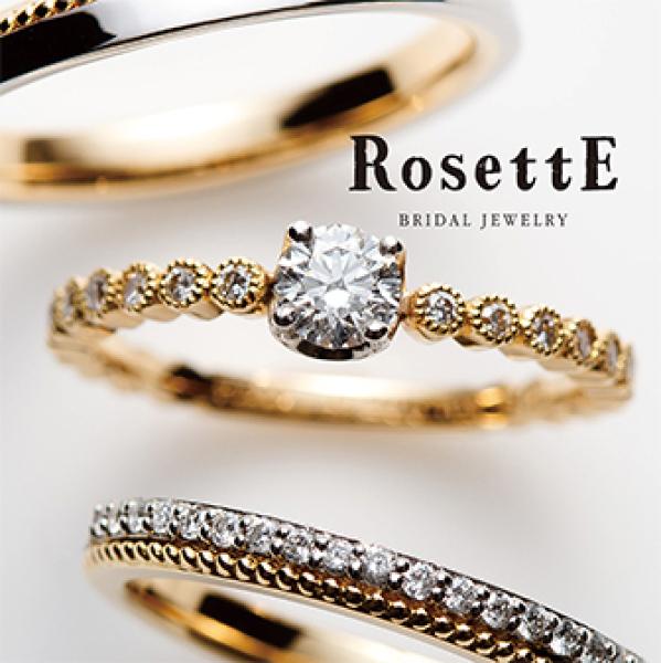 【RosettE(ロゼット)】DEWDROP [しずく]