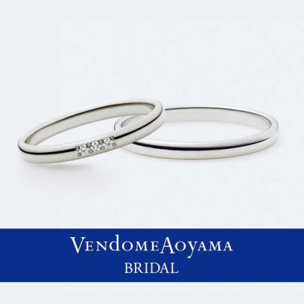 【ヴァンドーム青山(Vendome Aoyama)】【ヴァンドーム青山】リュー マリッジリング AMPR0112-SD/0031-SA