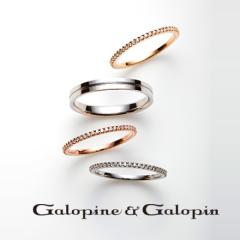 【Galopine & Galopin(ガロピーネガロパン)】chemin - シュマン 【道】 -