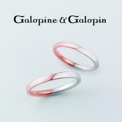 【Galopine & Galopin(ガロピーネガロパン)】rire - リール 【ほほえみ】 -