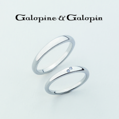 【Galopine & Galopin(ガロピーネガロパン)】cote a cote - コタコット 【並んで】 -