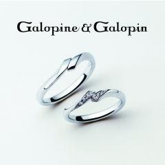 【Galopine & Galopin(ガロピーネガロパン)】fete - フェット 【パーティー】 -