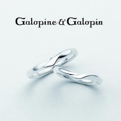【Galopine & Galopin(ガロピーネガロパン)】naturel - ナチュレル 【自然体】 -