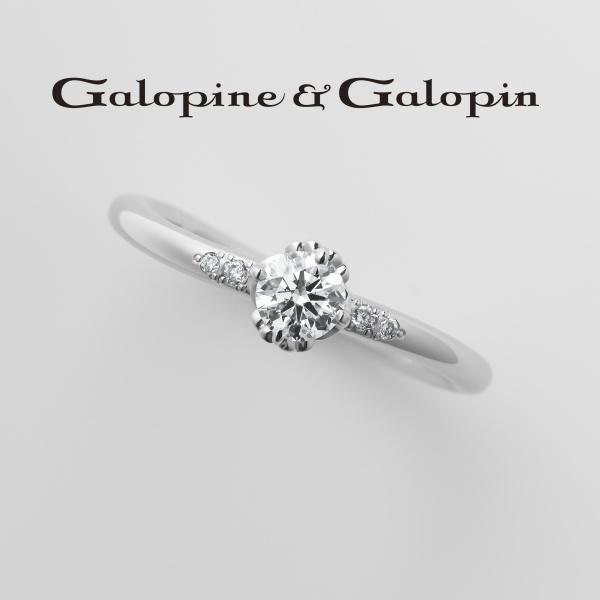 【Galopine & Galopin(ガロピーネガロパン)】J'adore! -ジャドール! 【大好き!】-