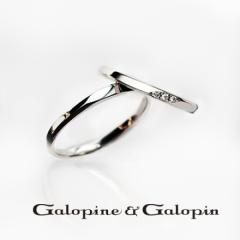【Galopine & Galopin(ガロピーネガロパン)】eclat - エクラ 【輝き】 -
