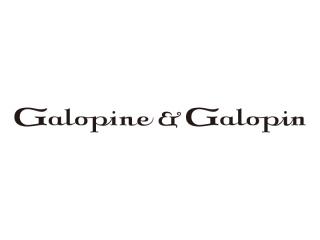 Galopine & Galopin(ガロピーネガロパン)
