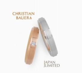 【BIJOUPIKO(ビジュピコ)】【JAPAN LIMITED】241471  274004