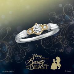 【CITIZEN Bridal(シチズンブライダル) / ディズニーシリーズ】Belle with Beast(美女と野獣)