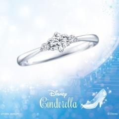 【CITIZEN Bridal(シチズンブライダル) / ディズニーシリーズ】Disneyシンデレラ~Way to Dream~【婚約指輪】