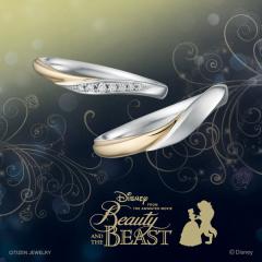 【CITIZEN Bridal(シチズンブライダル) / ディズニーシリーズ】Plesure in Love(愛する喜び)