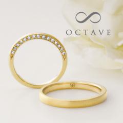 【OCTAVE(オクターヴ)】Eclat エクラ 【輝き】 ふたりの未来を示す一筋の光 きらきらと輝くもの あたたかく光さすものはいつも二人の心の中に