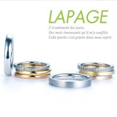 【LAPAGE(ラパージュ)】【ベーシックコレクション】-Soleil-ソレイユ[太陽] -Ciel-スィエル[空]