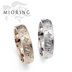 【MIORING(ミオリング)】MIORING 菊花 -きっか-  大きな菊の花が大胆に咲く鍛造結婚指輪