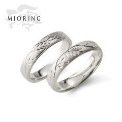 【MIORING(ミオリング)】MIORING 萩-はぎ-