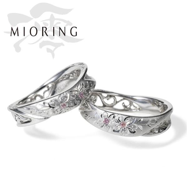 【MIORING(ミオリング)】MIORING 匠花Ⅰ 桜 -しょうかいち さくら- 和彫りと透かし&和紙が祝福する結婚指輪