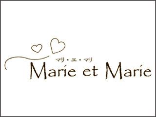 Marie et Marie(マリ・エ・マリ)
