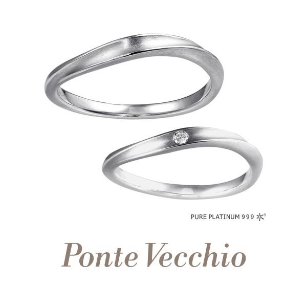 【Ponte Vecchio(ポンテヴェキオ)】【ブライダル専門店限定】BREZZA(ブリーザ)~新しい風~