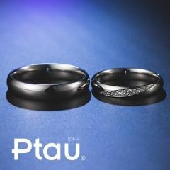 【Ptau(ピトー)】シンプルなリングもダイヤモンドアレンジでオリジナル結婚指輪に!「Ptau」/ラウンド