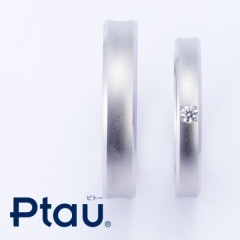【Ptau(ピトー)】万年筆の技術から誕生した結婚指輪【Ptau】≪リバースマット≫