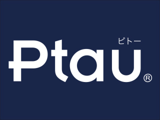 Ptau(ピトー)