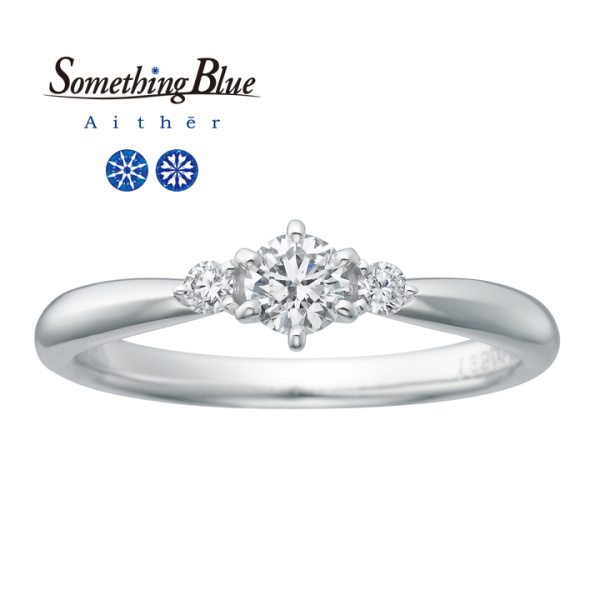 【Something Blue(サムシングブルー)】サムシングブルー アイテール  エンゲージリング[SHE002]