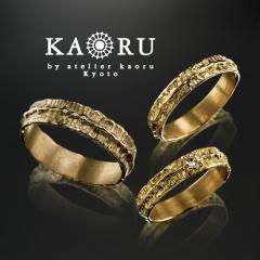 【KAORU】PINE-松-