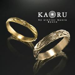 【KAORU】ETERNAL-永遠-
