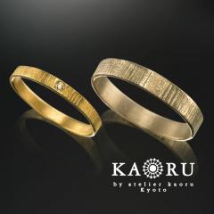 【KAORU】BAMBOO-竹-