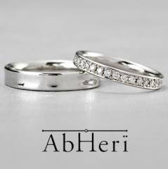 【AbHeri(アベリ)】アベリ マリッジリング  [上質ななめし革の風合いからインスパイア]