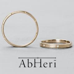 【AbHeri(アベリ)】アベリ マリッジリング  [シックスセンス]