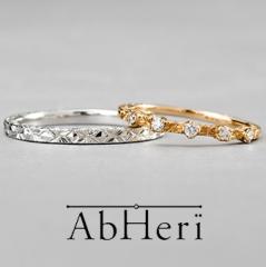 【AbHeri(アベリ)】アベリ マリッジリング  [きらめきの模様]