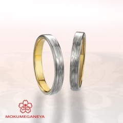 【garden(ガーデン)】【杢目金屋】長く愛せるシンプルな細身の「木目金」の結婚指輪。