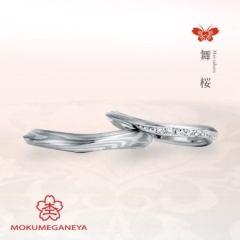 【garden(ガーデン)】【杢目金屋】軽やかに舞う羽のようなアームにほどこされたダイヤモンドが輝く結婚指輪