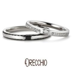 【garden(ガーデン)】パッショナート~センターのエメラルドカットダイヤが透明な輝きを放つ結婚指輪