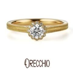 【garden(ガーデン)】ドルチェ ~センターダイヤのお花のような華やかさとアンティークな仕上げの婚約指輪