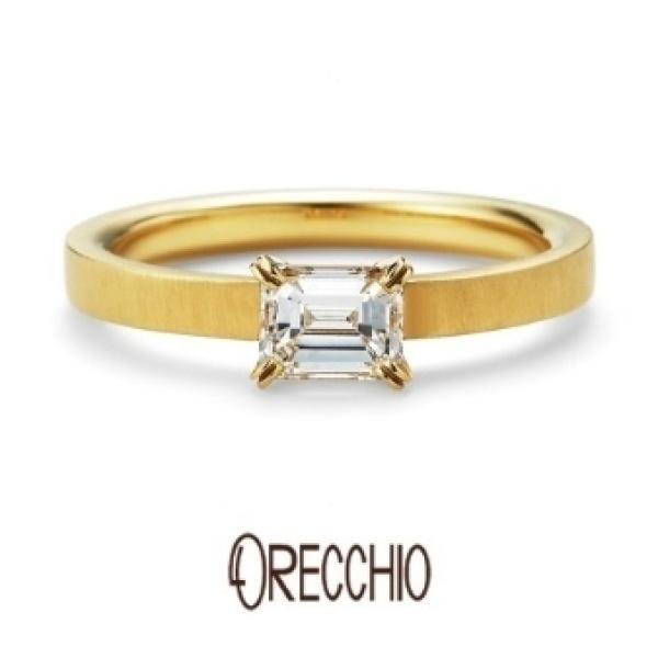 【garden(ガーデン)】<aman>婚約指輪 エメラルドカットダイヤが映えるオレッキオの代表作
