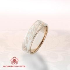 【garden(ガーデン)】【杢目金屋】おふたりのイニシャルが模様に永遠に刻まれる結婚指輪